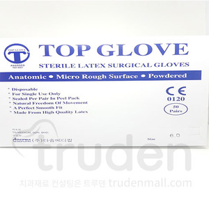 Surgical Glove P (TOP GLOVE) - 50pairs/box