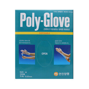 POLY GLOVE